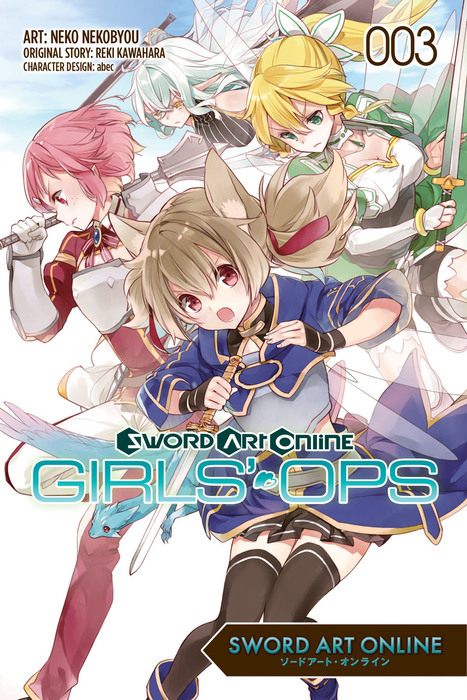 Sword Art Online: Girls' Ops, Vol. 3拡大写真