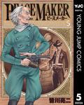 PEACE MAKER 5-電子書籍