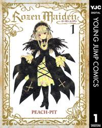 【20%OFF】Rozen Maiden【期間限定1~7巻セット】