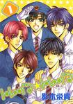 トレイン☆トレイン(1)-電子書籍