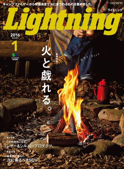 Lightning 2016年1月号 Vol.261-電子書籍