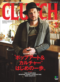 CLUTCH Magazine Vol.36