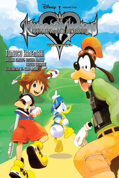 Kingdom Hearts: Chain of Memories The Novel (light novel)