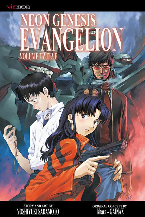 Neon Genesis Evangelion, Vol. 12拡大写真