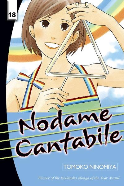 Nodame Cantabile Volume 18