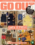 OUTDOOR STYLE GO OUT 2015年1月号 Vol.63-電子書籍