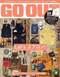 OUTDOOR STYLE GO OUT 2015年1月号 Vol.63