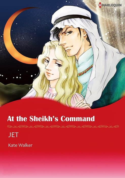 AT THE SHEIKH'S COMMAND拡大写真