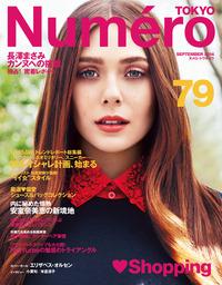 Numero TOKYO 2014年9月号