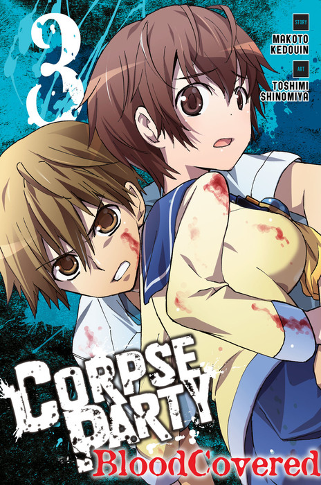 Corpse Party: Blood Covered, Vol. 3拡大写真