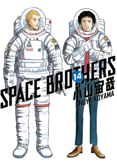 Space Brothers 14-電子書籍-拡大画像
