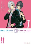 BROTHERS CONFLICT(1)-電子書籍