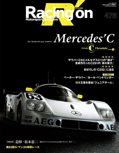 Racing on No.478-電子書籍