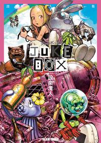 JUKE BOX 設楽清人作品集-電子書籍