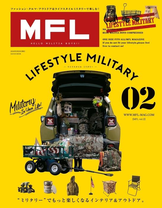MFL Vol.2拡大写真