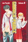 Gakuen Prince 1-電子書籍