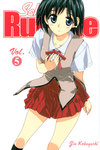 School Rumble Volume 5-電子書籍