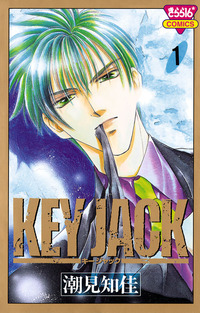 KEY JACK 1