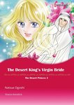 THE DESERT KING'S VIRGIN BRIDE-電子書籍