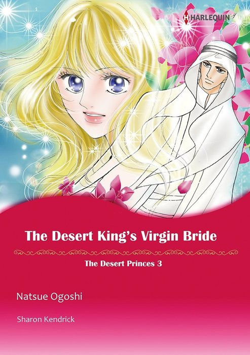 THE DESERT KING'S VIRGIN BRIDE-電子書籍-拡大画像
