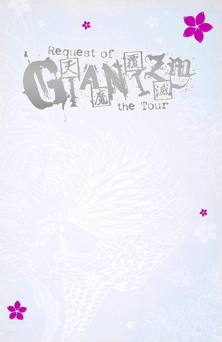 ナイトメア公式ツアーパンフレット 2010 Request of GIANIZM the Tour拡大写真