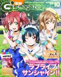 電撃G's magazine 2016年10月号-電子書籍