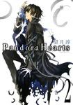 PandoraHearts 2巻-電子書籍