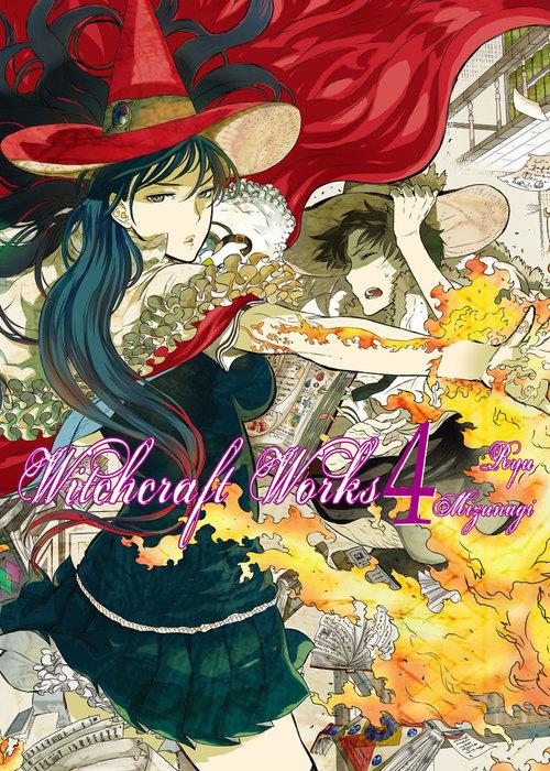 Witchcraft Works 4-電子書籍-拡大画像