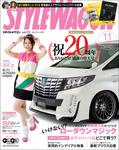 STYLE WAGON 2016年11月号-電子書籍