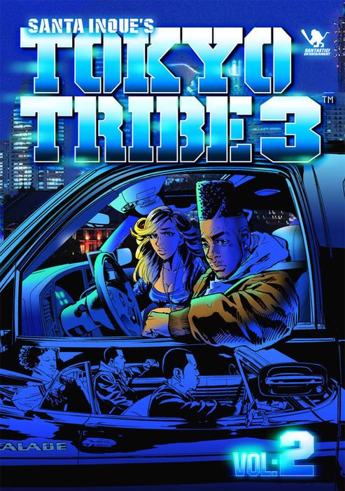 TOKYO TRIBE3 第2巻拡大写真