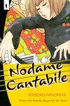 Nodame Cantabile 1-電子書籍