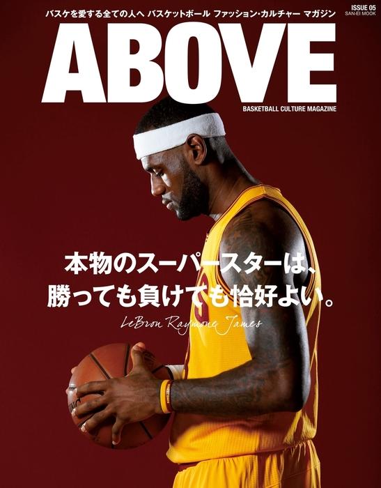 ABOVE Magazine Vol.5拡大写真