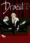 Dracul: 2-電子書籍