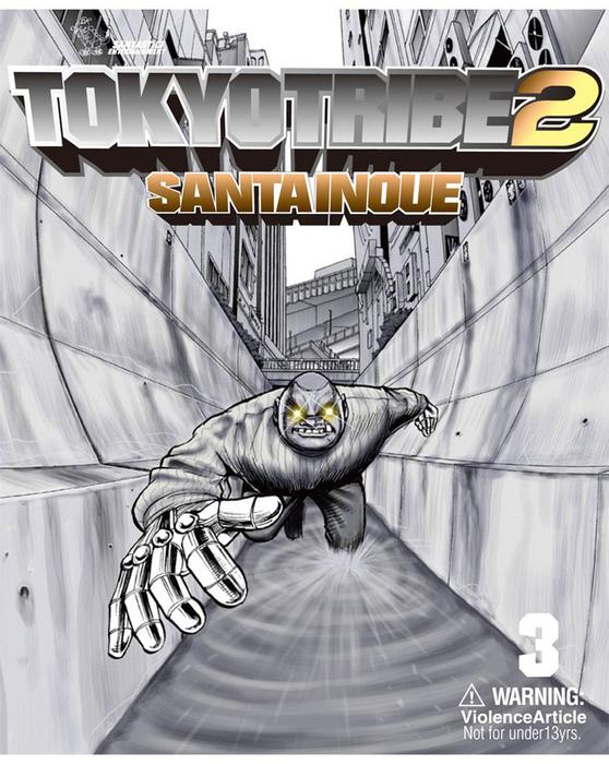 TOKYO TRIBE2 第3巻-電子書籍-拡大画像