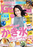 KansaiWalker関西ウォーカー 2015 No.11-電子書籍