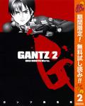 GANTZ【期間限定無料】 2-電子書籍