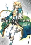 PandoraHearts 7巻-電子書籍