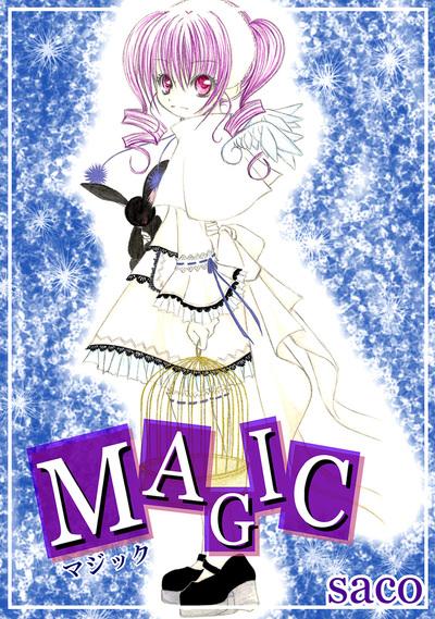 MAGIC-電子書籍