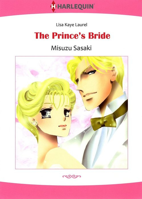 THE PRINCE'S BRIDE-電子書籍-拡大画像