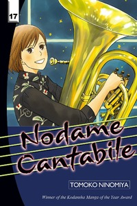 Nodame Cantabile Volume 17