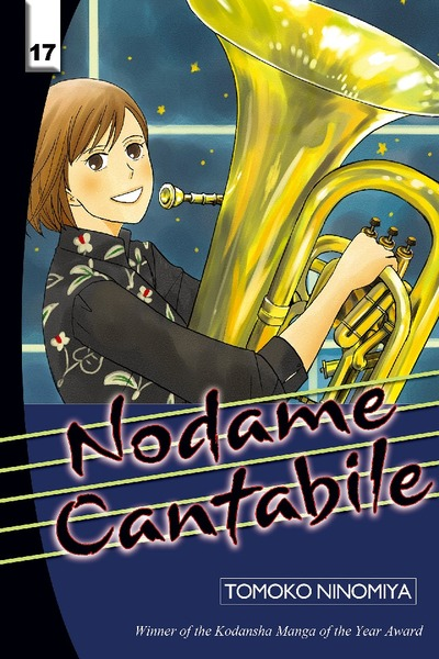 Nodame Cantabile Volume 17