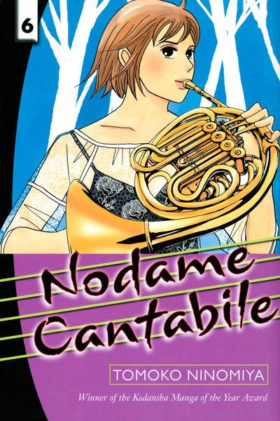 Nodame Cantabile 6-電子書籍