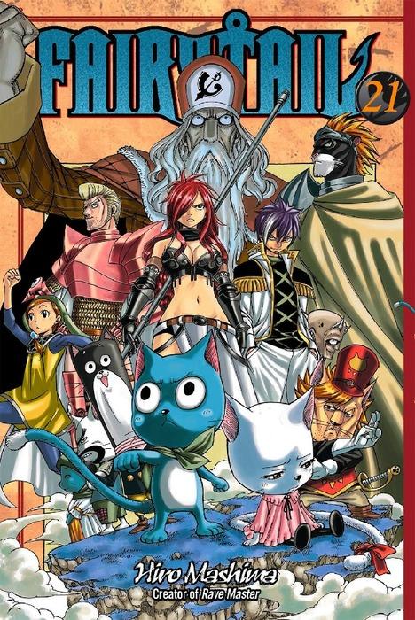 Fairy Tail 21拡大写真