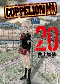 COPPELION 20
