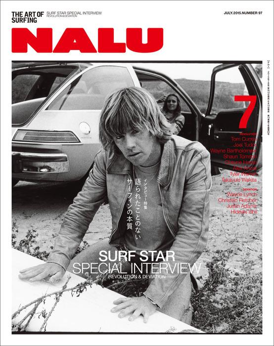 NALU 2015年7月号 No.97-電子書籍-拡大画像