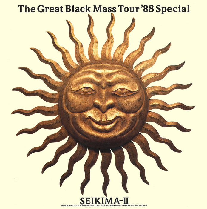 THE GREAT BLACK MASS TOUR'88 SPECIAL (B.D.11/1988)拡大写真