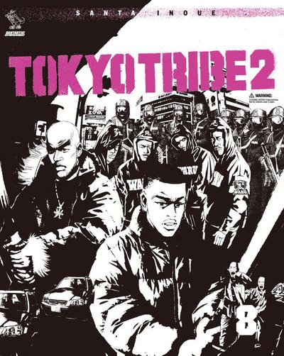 TOKYO TRIBE2 第8巻-電子書籍