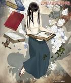 『ビブリア古書堂の事件手帖7』きせかえ本棚【購入特典】