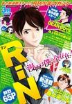 月刊少年マガジン 2016年3月号 [2016年2月5日発売]-電子書籍