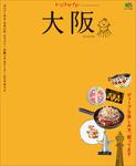 トリコガイド 大阪 2nd EDITION-電子書籍